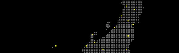 国内の長距離移動なら「駅探 飛行機時刻表 国内線」!アプリ
