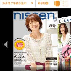 47783c91f85ef ニッセン デジタルカタログ   iPhone/Androidスマホアプリ - ドット ...