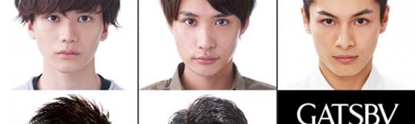 なりたい自分がきっと見つかる!髪型アプリ6選